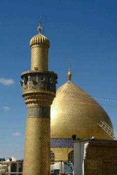 Asalaamu Alaikum Ya Amirul Mou'mineen Ali Ibn Abi Talib