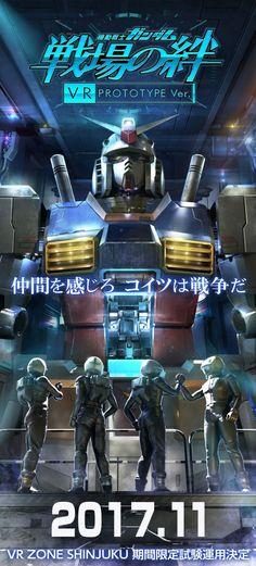 www.pointnet.com.hk - 新情報!!高達VR 戰場之絆 PROTOTYPE VER 11月推出!!