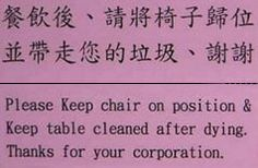 Engrish - Keep table cleaned after dying