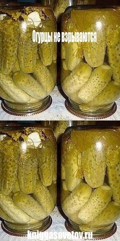 Preserves, Baked Potato, Pickles, Food And Drink, Bread, Canning, Ethnic Recipes, Marinated Cucumbers, Russian Cuisine