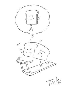 funny-comics-shanghai-tango-46-57b1bda5dca0f__605r