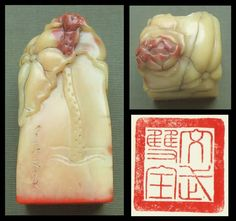 Old Chinese Furong-stone seal