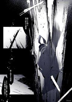 刀剣乱舞「その刀もかつては戦の道具であった」 : とうらぶnews【刀剣乱舞まとめ】
