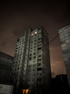 The Shadow Side, Birth And Death, End Of The World, Aesthetic Pictures, Perennials, Twilight, Depression, Skyscraper, Russia