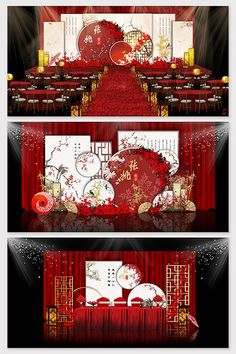 New Chinese red and white antique wedding effect map Wedding Backdrop Design, Wedding Stage Design, Wedding Stage Decorations, Wedding Themes, Chinese Wedding Decor, Psd Free Download, New Chinese, Chinese Style, Wedding Drawing