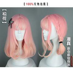 NEW 60 Style Daily Gothic Harajuku Kawaii Cute Gradient Lolita Curly Hair Wig Kawaii Hairstyles, Pretty Hairstyles, Wig Hairstyles, Blond, Kawaii Wigs, Cosplay Hair, Lolita Cosplay, Cosplay Wigs, Lolita Hair