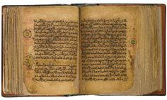 An Illuminated Qur'an in Eastern Kufic Script, Persia or Mesopotamia, 11th Century AD