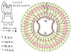 Crochet sylvanian dress Japanese w/chart Doll Sewing Patterns, Doll Clothes Patterns, Crochet Patterns, Crochet Doll Dress, Crochet Doll Clothes, Crochet Chart, Crochet Baby, Sylvanian Families, Tiny Dolls
