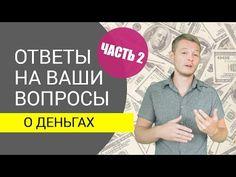 Жизнь в США: Моя зарплата, Расходы, Чеки, Страховка, Банковские карты - YouTube