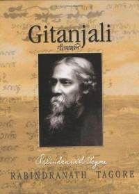 Rabindranath Tagore. A master of words.
