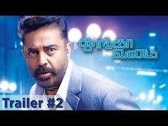 Thoongavanam 2nd Trailer and Audio