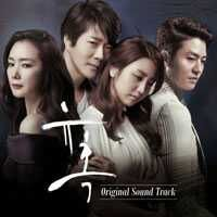 Temptation OST Part. 7 | 유혹  OST Part. 7 - Ost / Soundtrack, available for download at ymbulletin.blogspot.com