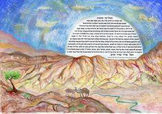 Ketubah (marriage document) by Avigail Sapir Marriage, Painting, Art, Valentines Day Weddings, Art Background, Painting Art, Kunst, Paintings, Performing Arts