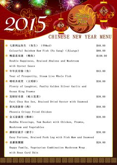 Satay Ria's 2015 Chinese New Year Menu Celebrate Chinese New Year at Satay Ria  Make your reservation now.  You may call us on 3390 6226 - Satay Ria Cannon Hill 3252 2881 - Satay Ria The Valley  Or book your reservation online at http://satayria.com.au/contact-us.  Visit us at  Satay Ria Cannon Hill Shop 8 Cannon Central 1145 Wynnum Rd, Cannon Hill, QLD 4170  Satay Ria The Valley 165 Wickham Street, Fortitude Valley, QLD 4006  #chinesenewyear #newyear2015 #chinesenewyearmenu #satayria