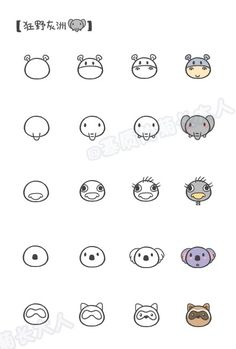 How to draw kawaii animal faces.