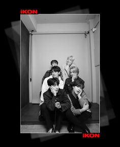 Bobby, Jay Song, Ikon Kpop, Fandom, Wallpaper Backgrounds, In This Moment, Songs, Couple Photos, Cute