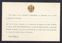 Rare Russian Antique Imperial Wedding Invitation 1911 Prince John Konstantinovic