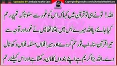 dua mangne ka tarika - Google Search My Dua, Imam Ali Quotes, Bandhani Saree, Math, Google Search, Math Resources, Mathematics