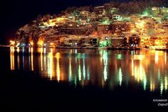 Ohrid at night