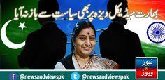 Free visa  medical visa  India pakistan