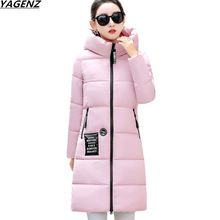2017 New Arrival Casual Warm Long Sleeve Ladies Basic Coat Feminina Jacket Women Parkas Cotton Women Winter Jacket YAGENZ K588     Tag a friend who would love this!     FREE Shipping Worldwide     Buy one here---> https://ourstoreali.com/products/2017-new-arrival-casual-warm-long-sleeve-ladies-basic-coat-feminina-jacket-women-parkas-cotton-women-winter-jacket-yagenz-k588/    #aliexpress #onlineshopping #cheapproduct  #womensfashion