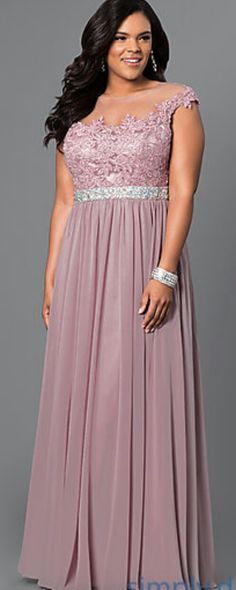 2d75d2fbe6e Shop taupe long plus-size dresses at PromGirl. Illusion cap-sleeve prom  dresses with beaded lace bodices