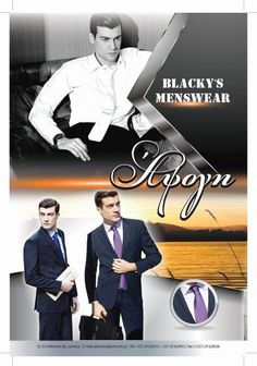Blacky's Mens Wear, Γαμπριάτικα Κοστούμια