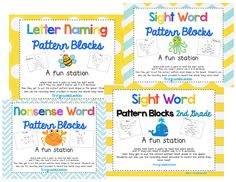 Pattern Block Sight Words {Giveaway} - First Grade Blue Skies