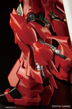 RG #22 1/144 MSN-06S Sinanju - Release Info - Gundam Kits Collection News and Reviews