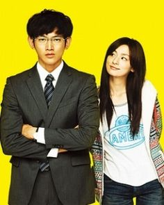 Watch Saikou no Rikon ~ The Great Divorce! online
