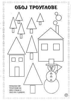 Toddler Learning Activities, Preschool Education, Preschool Worksheets, Preschool Activities, Teaching Kids, Texts, Projects To Try, Childhood, Messages