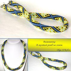 Вышиванка в желтый ромб на синем, бисер, жгут из бисера, шнур из бисера,  Necklace, sokoliss