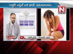 Depression Treatment part 2 - Health Plus - Studio N -   WATCH VIDEO HERE -> http://bestdepression.solutions/depression-treatment-part-2-health-plus-studio-n/      *** depression treatment ***  StudioN gives you the Latest News, Breaking News, Sports, Entertainment and News Headlines in Telugu from all over world. To download StudioN Telugu News Channel App Pls Click here :  go to above website to see all videos,Movies,songs,devotional songs,kids...