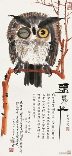Owl with one eye open by Chinese artist Huang Yongyu (1924-)