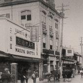 神戸マスヤ(大正時代)神戸市中央区元町 Taisho Era, History Photos, Old Photos, Westerns, Buildings, Street View, Japan, Collection, Style