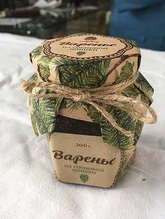 А вы уже начали закупать сладости на Новый Год?🍭🍫🍡🎄Обратите ваше внимание на конфеты из кедрового ореха, клюквы и сосновой шишки. Все изделия производятся у нас, в Сибири, и дадут фору многим подобным. Кроме того, нет консервантов, все экологически чистое и натуральное, органик, так сказать.👍 Вперед за покупками! #сувенирыгорногоалтая #алтайскиесладости #сладостисибири #сибирскиевкусняшки #конфетыизкедровогоореха #кедровыесладости