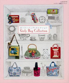 Girly Bag Collection Patchwork Quilt by JapanLovelyCrafts on Etsy