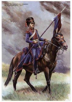 Gran Ducat de Varsòvia: 16è de Lancers, 1812