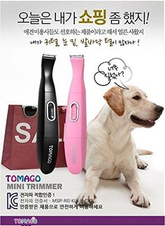 Tomago Mini Trimmer Cordless Hair Pet Dog Clipper / Cat Clipper / wahl / professional hair clippers / Trimmer Face,Ears,Paws, [Pink] ** Discover this special dog product, click the image : Dog clippers Dog Grooming Tools, Dog Grooming Supplies, Dog Clippers, Pet Dogs, Pets, Dog Itching, Dog Training Pads, Dog Dental Care, Dog Shower