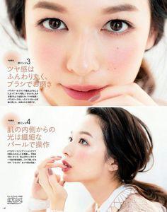 J Makeup, Girls Makeup, Makeup Inspo, Makeup Inspiration, Beauty Makeup, Makeup Looks, Eyeliner Tape, Light Eyebrows, Japanese Makeup