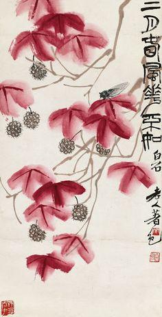 Seeking Beauty - QI BAISHI