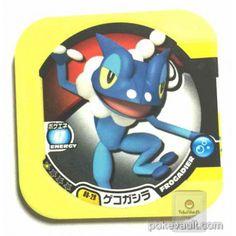 Pokemon 2014 Frogadier Torretta Coin #00-29
