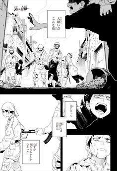 Manga Drawing, Manga Art, Anime Art, Manga Tutorial, Comic Book Layout, Comic Books, Comic Panels, Manga Pages, Art Sketchbook