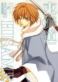 Toukaidou Hisame /// Genres: Action, Adventure, Comedy, Drama, Fantasy, Historical, Shoujo, Shounen Ai, Supernatural