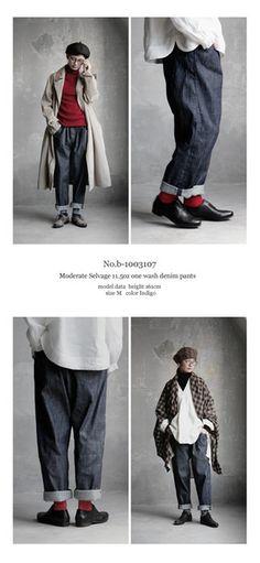 Runway Fashion, Boho Fashion, Fashion Beauty, Womens Fashion, Street Look, Street Style, Stylish Outfits, Cool Outfits, Cool Style