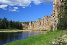 река Лена, Россия