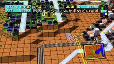 Rare N64DD Sim City 64 Game Review - Gamester81
