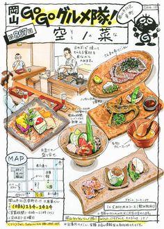 去年10月にリニューアルオープンした「空ノ菜」。オープンキッチンのカウンター席では目の前で調理風景を眺めながらお食事ができます。新鮮な地元の季節の食材を使... Menu Illustration, Food Illustrations, Food Poster Design, Food Design, Food Catalog, Japanese Food Art, Food Map, Food Sketch, Watercolor Food