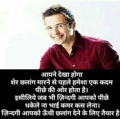 Deep Words, True Words, Safe Shop, Shayari Image, Reality Quotes, Thoughts, Shut Up Quotes, Quote, True Sayings