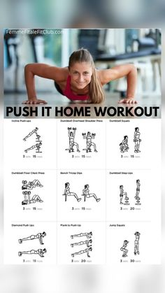 Fitness Motivation Quotes, Fitness Goals, Fitness Tips, Dumbbell Squat, Dumbbell Workout, Fit Board Workouts, At Home Workouts, Reps And Sets, Everyday Workout